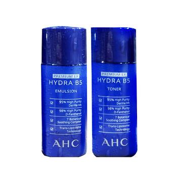 韩国AHC蓝啵啵EX B5透明质酸旅行套裝水20ml+乳液20ml