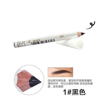 【保税仓】SHISEIDO/资生堂 六角眉笔 防水防汗易上色 1#黑色 1.2G